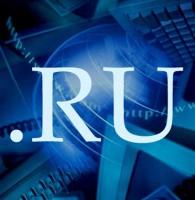 Домен .RU / .РФ (1 год)